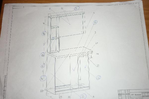 Заказ газели тент для перевозки комплектующих для шкафа В ванную комнату из Реутов в Ногинск
