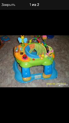 Доставить детскую игрушку стоимость догрузом из Пикалево в Набережные Челны