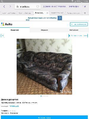 Перевозка недорого дивана 3-местного 2 кресел из м. ПЛАНЕРНАЯ в Троицк