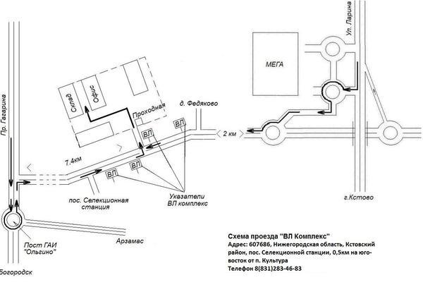 Доставка автотранспортом коробок из Кстовский район в Тольятти