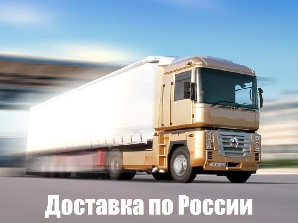 Сколько стоит перевезти на газели из Москва в Русиново