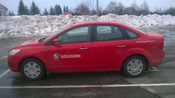 Доставить машину цена из Москва в Санкт-Петербург