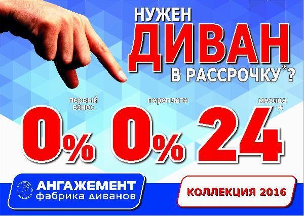 Заказ транспорта для перевезки груза из Краснодар в Пятигорск