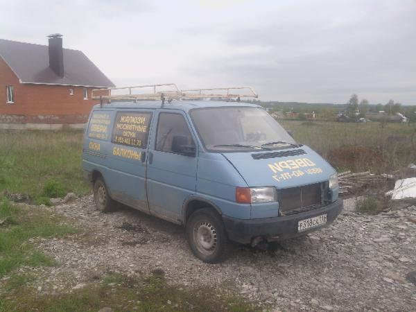 Транспортировать авто цена из Альметьевск в Симферополь