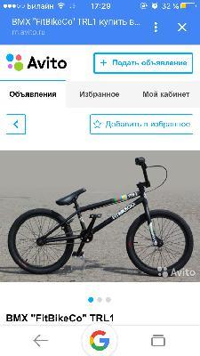 Велосипед из Москва в Ачинск