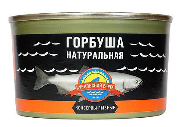 Перевезти горбушу натуральную из Челябинск красное поле в Екатеринбург