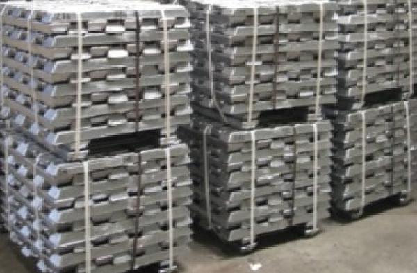 Доставить алюминий В чушке цена догрузом из Самара в Ульяновск