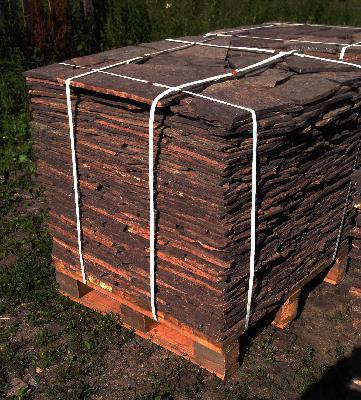 Стоимость перевозки природного камня из Инзерский в Чебоксары