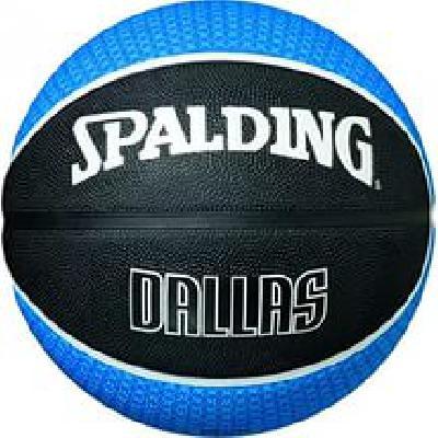 Заказ машины переезд перевезти баскетбольный мяч из Урай в Екатеринбург