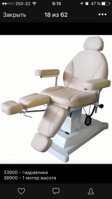Заказать газель для перевозки кресла педикюрного из Москва в Евпатория
