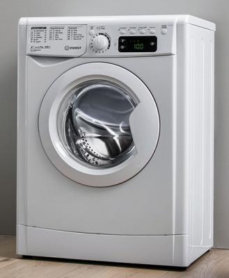 Перевозка стиральной машиной по Екатеринбургу
