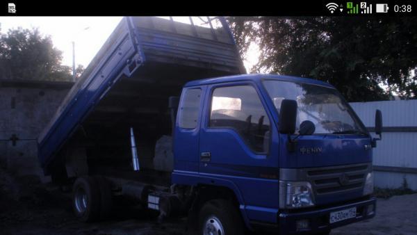 Доставить автомобиль  из Барнаул в Хабаровск