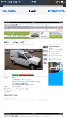 Сколько стоит перегон авто  из Уфа в Адыгейск