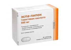 Аренда грузовой газели для перевозки лекарства попутно из Москва в Ульяновск