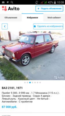 Доставить авто цена из Анапа в Иркутск