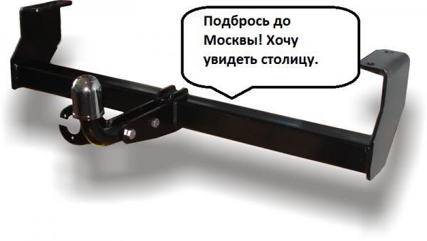 Отправить груз  из Чебоксары в Москва