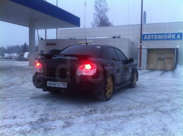 Заказать перегон машины  из Березовский в Брянск