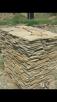 Перевозка на газели  камня природного (плитняк)  попутно из Ростов-на-Дону в Егорьевск