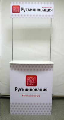 Заказ машины переезд перевезти промостойка В чешле из Домодедово в Симферополь