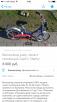 Отвезти детский велосипед на дачу из Калининград в Санкт-Петербург