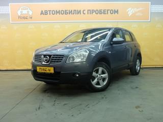 Транспортировать авто цены из Москва в Иркутск
