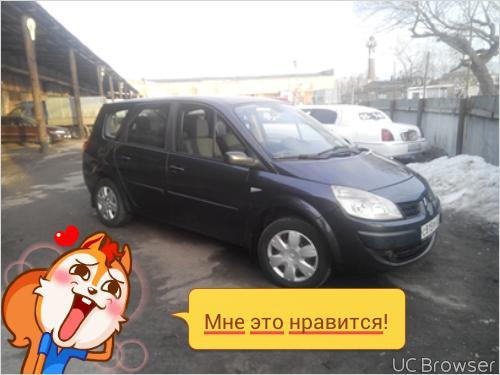 Перевезти автомобиль стоимость из Новороссийск в Великий Новгород