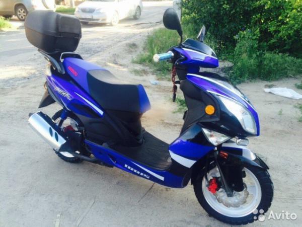 Заказать отправку скутера стоимость из Волгоград в Незамаевская