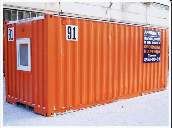 Доставка автотранспортом строительной бытовки из Тюмень в Новый Уренгой