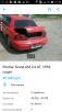Транспортировать машину цены из Астрахань в Грозный