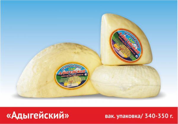 Перевозка сыра из Чебоксары в Пермь