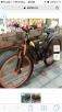 Доставить мотоцикл  из Кропоткин в Сочи