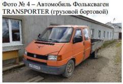 Перевезти легковую машину цена из Сочи в Куйбышев