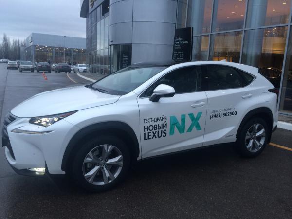 Стоимость перевозки Lexus RX