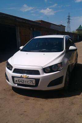 Доставить авто цены из Чита в Екатеринбург