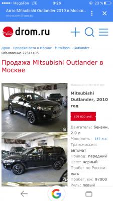 Транспортировать легковую машину автовоз из Москва в Хабаровск