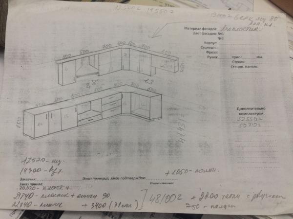 Отправка личныx вещей : Кухонный гарнитур из Родников в Видное