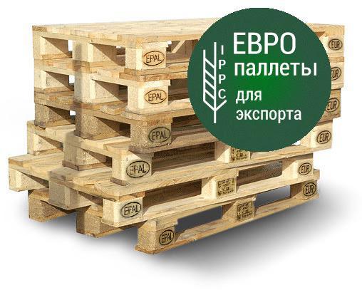 Автогрузоперевозки европоддонов догрузом из Владимир в Семенов