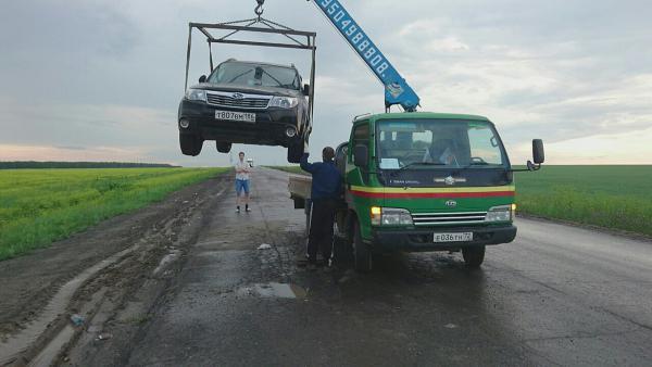 Доставить машину автовоз из Ишим в Новосибирск