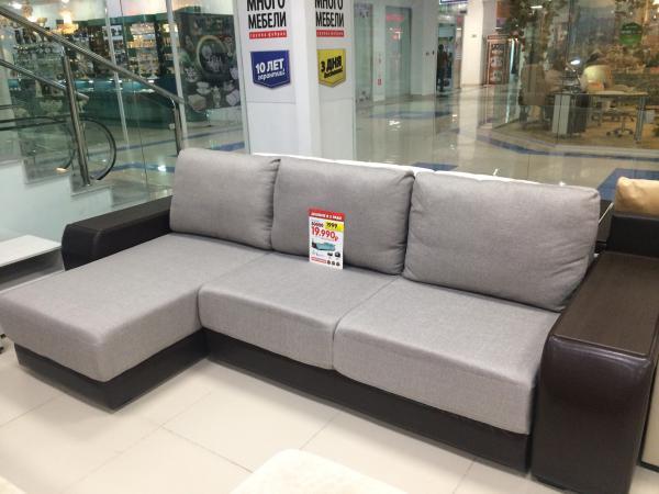 Хочу перевезти диван 2-местный из Тольятти в Сургут