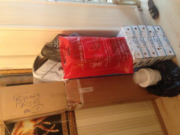 Доставка средних коробок 3 шт в квартиру из Москва в Фролово