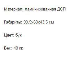 Отвезти детская кроватка, детский комод, детская коляска на дачу по Москве