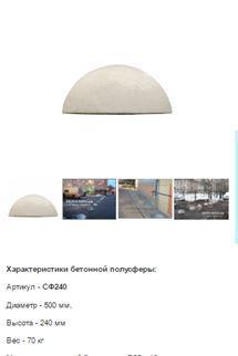 Заказ транспорта перевезти груз из Москва в Серпухов