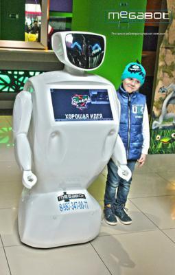 Стоимость перевезти на газели робота из Россия, Самара в Испания, Санта-Крус-де-Тенерифе
