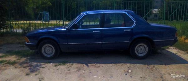 Транспортировать автомобиль стоимость из Волгоград в Гагарин