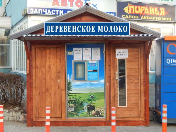 Газель термобудка для перевозки бытовки из Москва в Мурманск