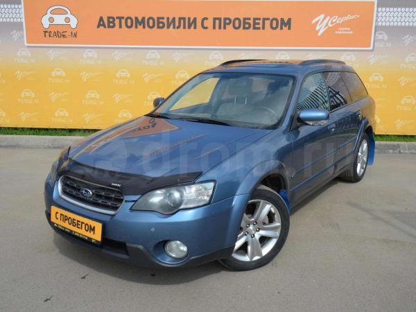 Транспортировать авто цены из  в Томск