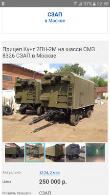 Доставка груза цена из Россия, Воронеж в Казахстан, Актау