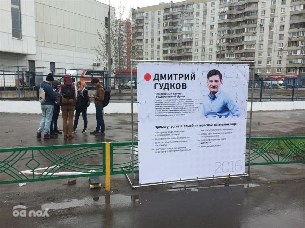 Перевозка рекламных стендов по Москве
