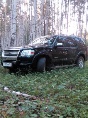 Отправить авто стоимость из Учалы в Нефтеюганск