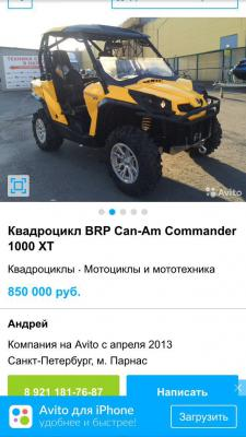 Заказать перевозку мотоцикла стоимость из Санкт-Петербург в Владикавказ